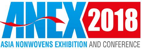 第十七届上海国际非织造材料展览会